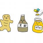 【調査】酢しょうがの健康効果を調べる!果たしてダイエット効果はあるのか!?1ヶ月夫婦で実験してみるよ。