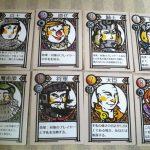 【口コミ】長旅の暇つぶしにおすすめ!夫婦で楽しめるカードゲームランキングベスト3