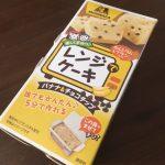 【口コミ】森永「レンジでケーキ バナナ&チョコチップ」が美味しくて楽しい!5分で簡単におやつができちゃいます!