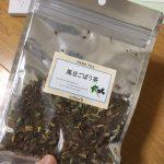 エンハーブの「黒豆ごぼう茶」を飲んでみた!黒豆の風味が香ばしいおいしいお茶でした。【口コミ】