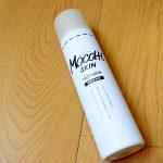 【口コミ】泡で出てくる洗顔料「モッチスキン」がマシュマロみたいで気持ちいい!乾燥肌の方におすすめです。