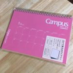 【口コミ】キャンパスダイアリー卓上タイプが便利!手帳を買っても使わなかった経験がある方におすすめです。