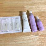 【20代・乾燥肌】dプログラムの紫「バイタルアクト」を試してみた口コミ。不安定な敏感肌の方におすすめです。